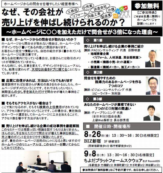 seminar-7-3